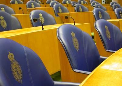MVO Platform speaks during hearing in the Lower House